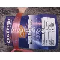 Сетеполотно нейлоновое CrayFish 50 х 210den2 х 100 х 150