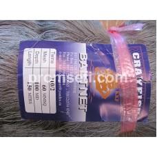 Сетеполотно нейлоновое CrayFish 60 х 210den2 х 100 х 150