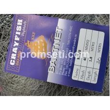 Одностенная сеть-финка 40 мм х 210den2 мм х 1.8 м х 30 м нейлон