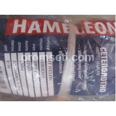 Сетеполотно капроновое Хамелеон (Hameleon) 80 х 210den/3 х 45 х 150