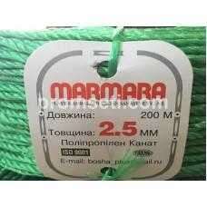 Веревка полипропиленовая Marmara 2.5 мм