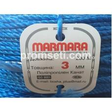 Веревка полипропиленовая Marmara 3.0 мм