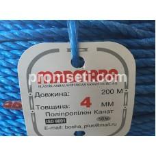 Веревка полипропиленовая Marmara 4.0 мм
