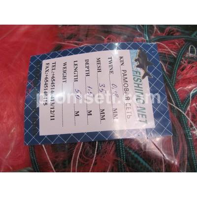 Рамовая сеть FN-R 35мм х 0.18мм х 1.5м х 50м (на шнурах)